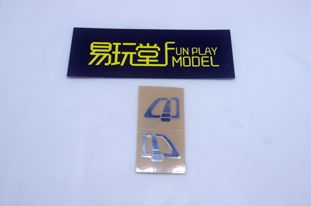 FUN PLAY MODEL  Scania  Door handle sticker