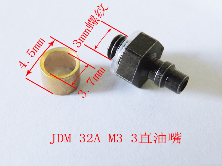 JD model M3-3 nozzle micro hydraulic joint, hydraulic joint, connect 3mm tube