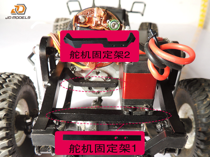 JD model Automobile model gearbox and steering gear fixing frame