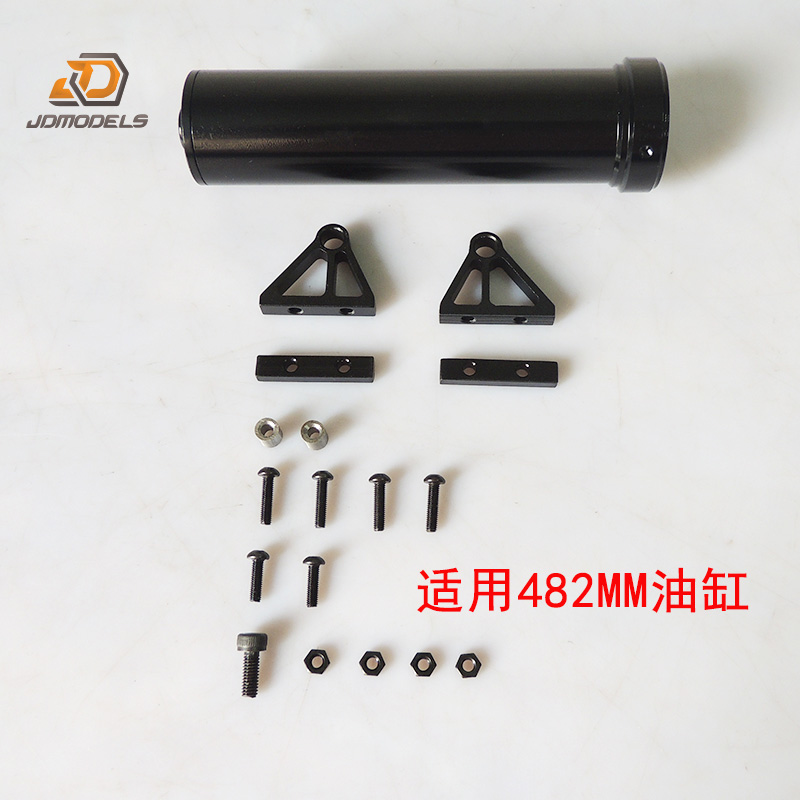 JD model 1:14 model multi-stage oil cylinder sleeve for tow head truck