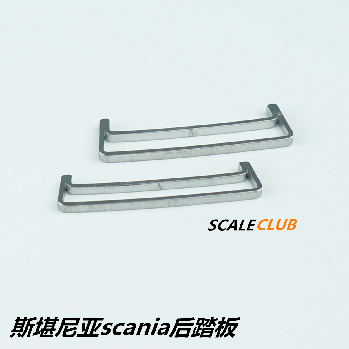SCALECLUB  Scania  Upgrade metal pedals
