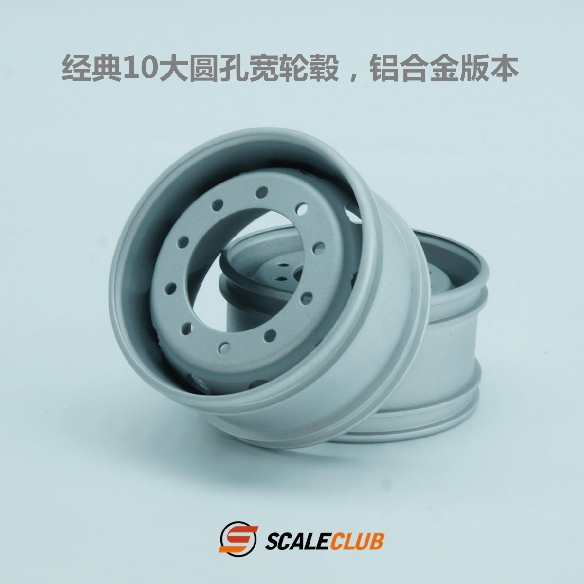 SCALECLUB  1/14 Universal  Aluminum alloy version of classic 10 large round hole wheel hub