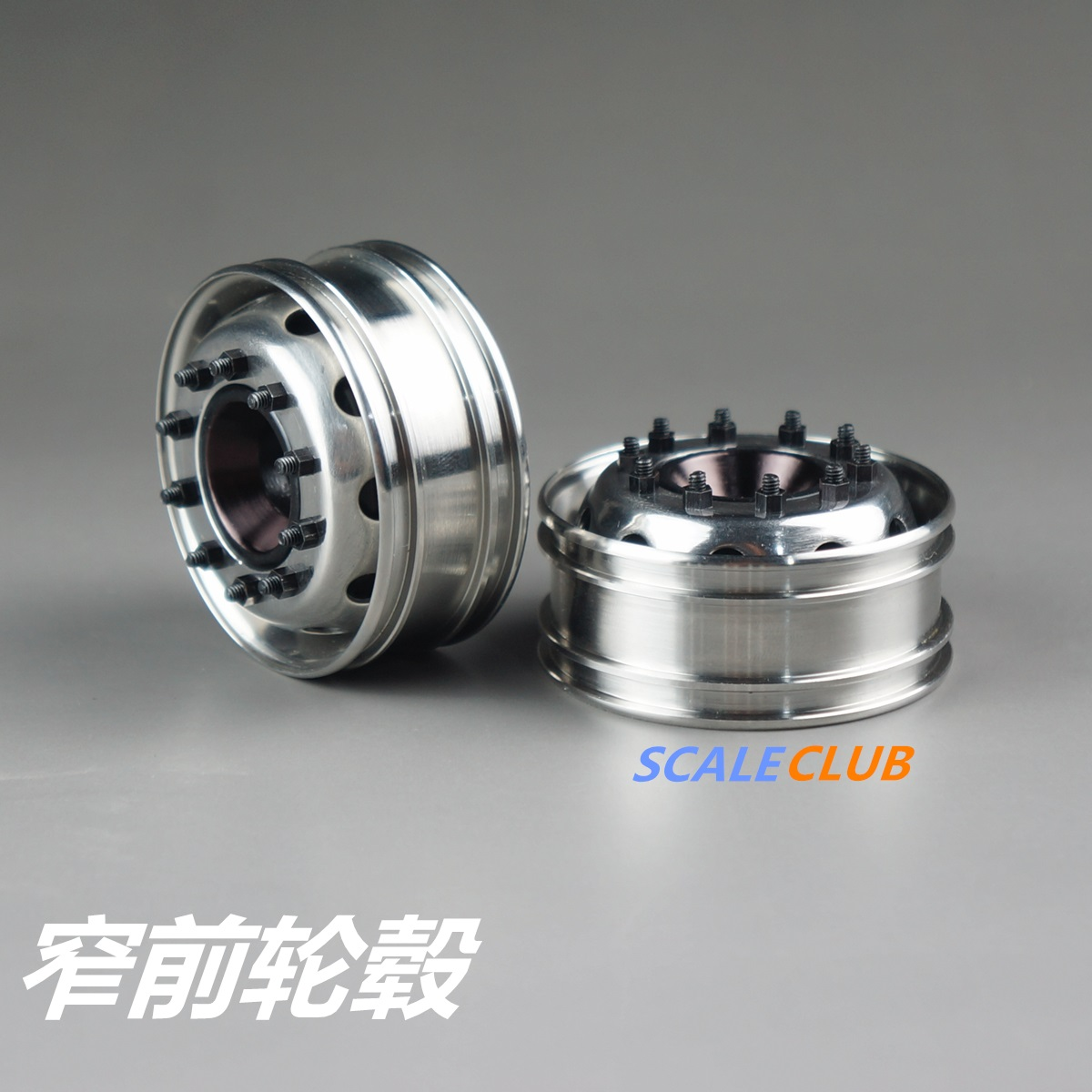 SCALECLUB  1/14 Universal  Metal front wide hub narrow hub