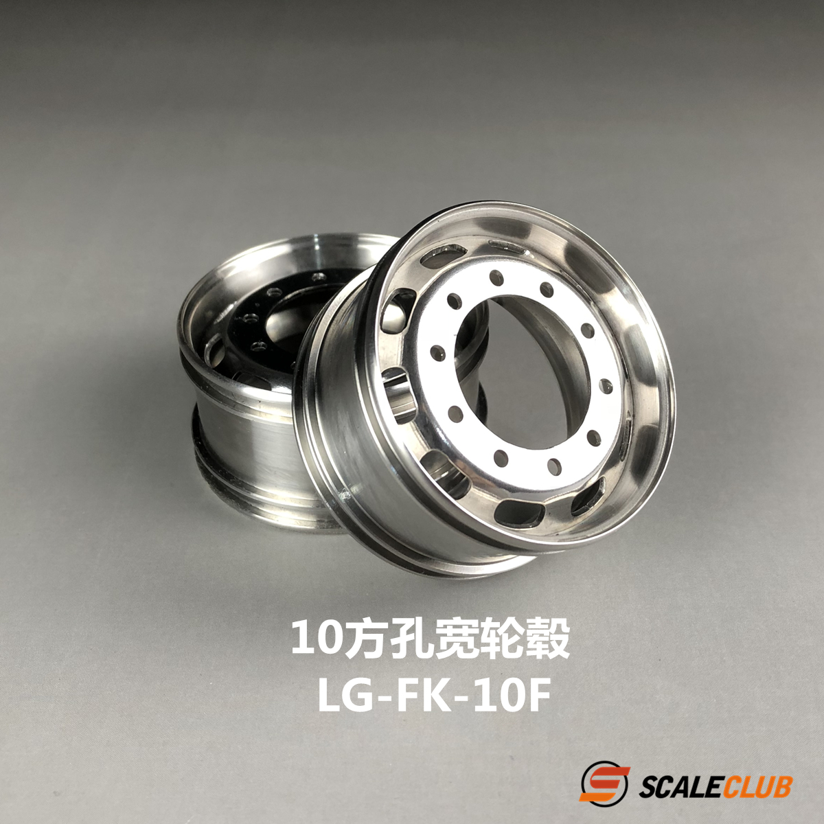 SCALECLUB  1/14 Universal  Metal Hub 10 Square Hole Section