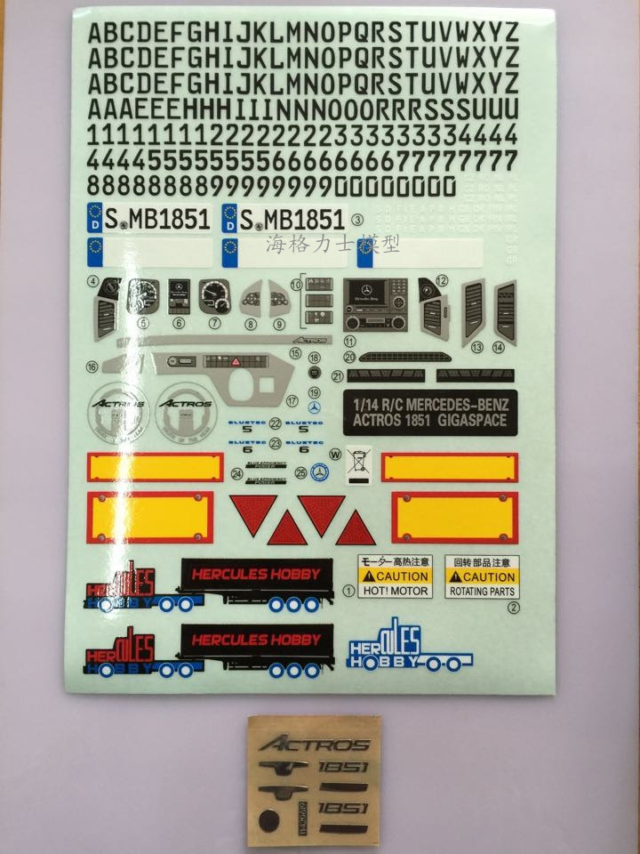 HH model 1:14 sticker of tamiya Benz 1851